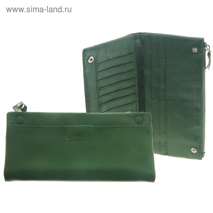 """Кошелёк женский """"Мари"""", 3 отдел, отдел для кредиток, 2 наружных кармана, цвет зелёный"""
