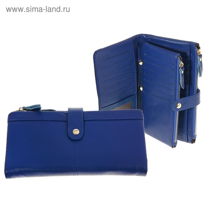 """Кошелёк женский """"Марлен"""", 4 отдела, отдел для кредиток, съемный отдел, цвет синий"""