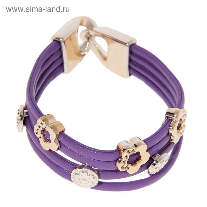 """Браслет кожа """"Миндора"""", незабудки, цвет фиолетовый"""