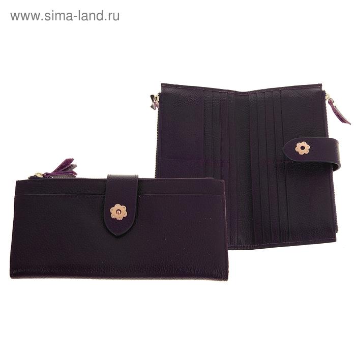 """Кошелёк женский """"Диана"""", 4 отдела, отдел для карт, 2 наружных кармана, фиолетовый"""