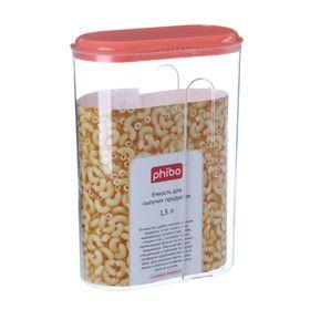 Емкость для сыпучих продуктов 1,5 л, цвета МИКС