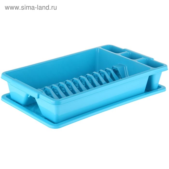 """Сушилка для посуды """"Универсал"""", цвет МИКС"""