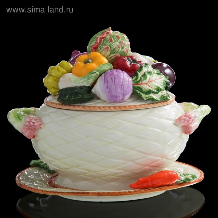"""Супница на блюде """"Овощи"""" 4,5 л"""