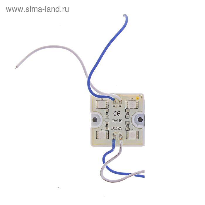 Светодиодный модуль SMD5050, 4 LED, пластик, 15-18 Lm/1LED, 1W/модуль, IP65, СИНИЙ