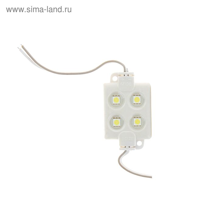 Светодиодный модуль SMD5050, 4 LED, ABS пластик, 15-18 Lm/1LED, 1W/модуль, IP65, БЕЛЫЙ