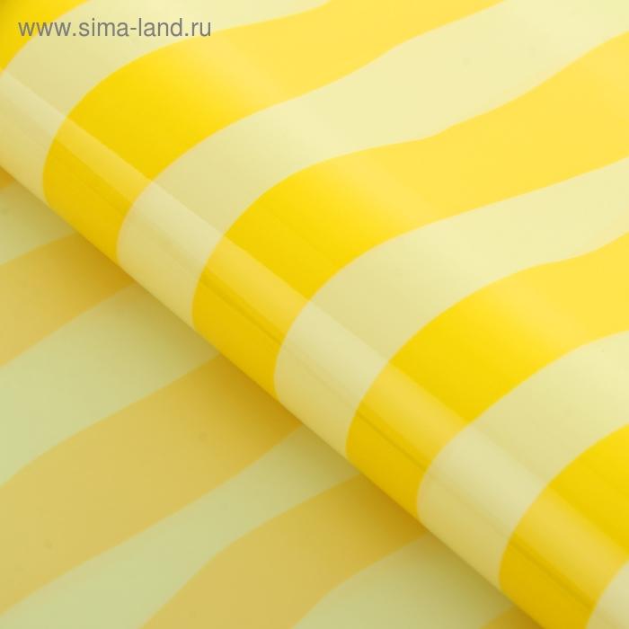 """Пленка """"Полоска"""", цвет лимонно-желтый"""