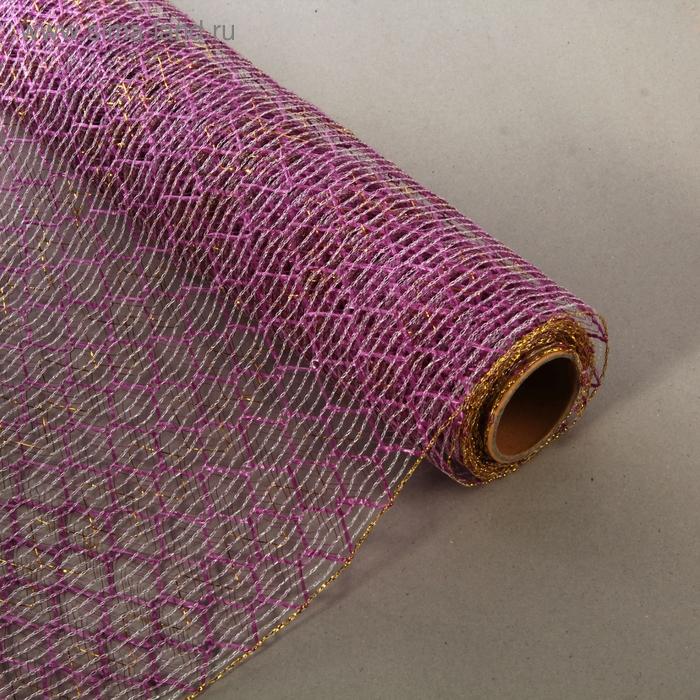 "Сетка ""Рабица"", цвет тёмно-розовый"