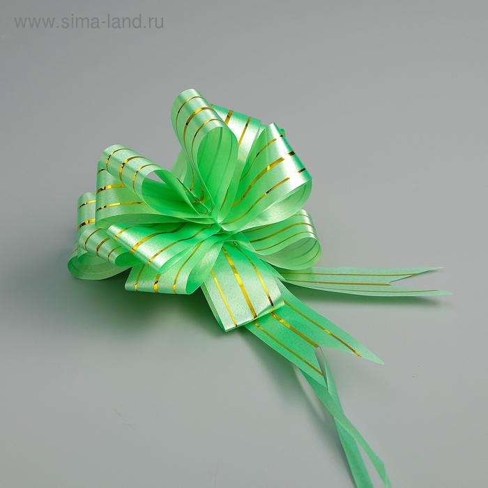 """Бант-шар №3 """"Золотое сечение"""", цвет зелёный"""