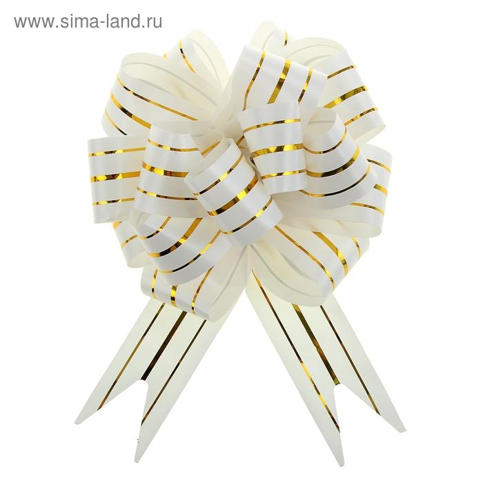 """Бант-шар №3 """"Золотое сечение"""", цвет белый"""