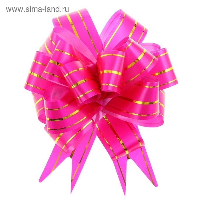 """Бант-шар №3 """"Золотое сечение"""", цвет ярко-розовый"""