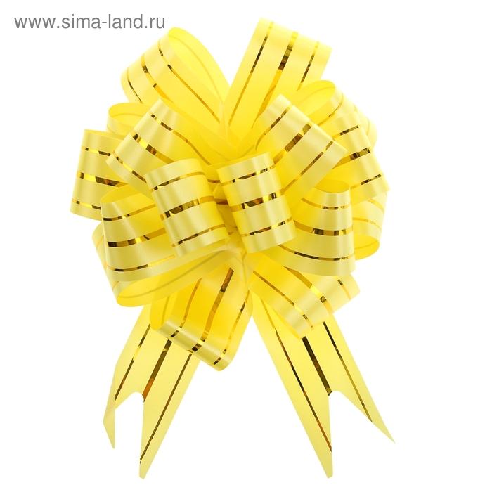 """Бант-шар №3 """"Золотое сечение"""", цвет жёлтый"""