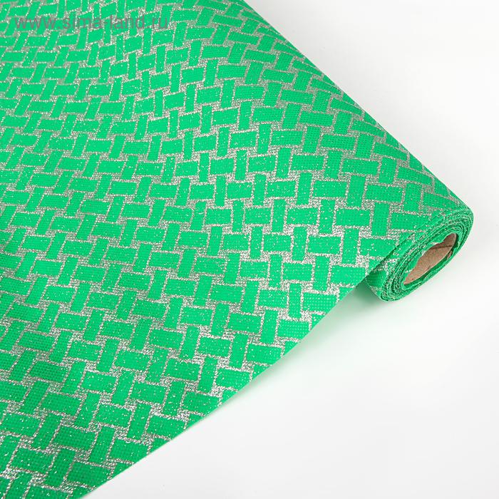 """Флизелин """"Плетение"""", цвет зеленый"""