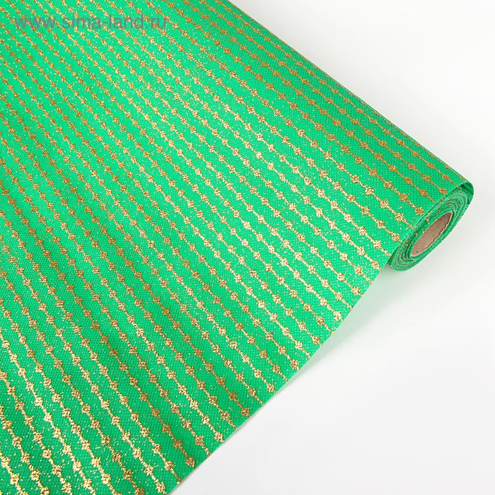 """Флизелин """"Нить"""", цвет зеленый"""