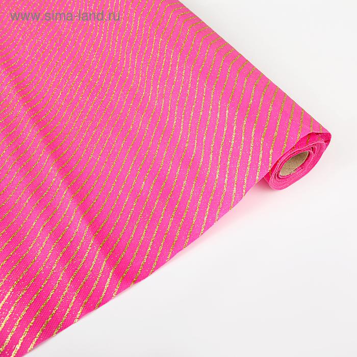 """Флизелин """"Полоска"""", розовый 0,48 х 4,5 м"""