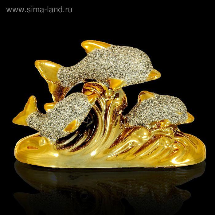 """Сувенир под золото """"Три дельфина на волне"""""""