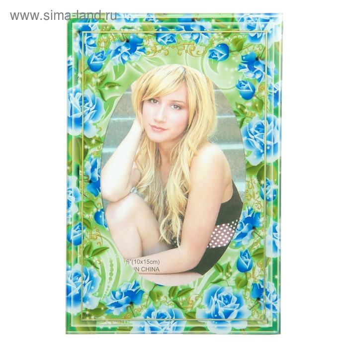 """Фоторамка """"Голубые розы"""" 10х15 см"""