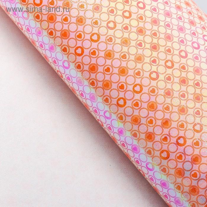 """Бумага упаковочная перламутровая """"Сердце в круге"""", цвет оранжевый"""