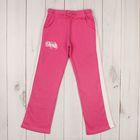 Брюки для девочки, рост 110-116 см, цвет розовый  М-220