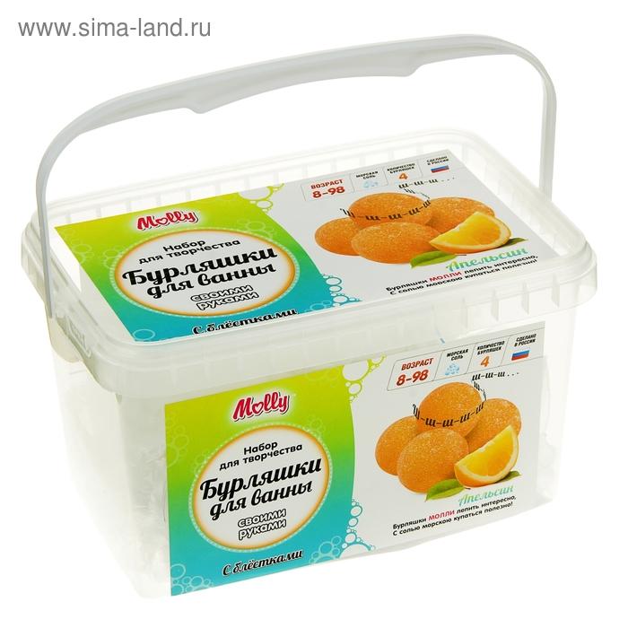 """Бурляшки для ванны своими руками """"Апельсиновые"""""""