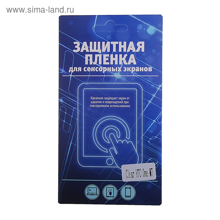 Защитная плёнка для HTC One, прозрачная, 1 шт.