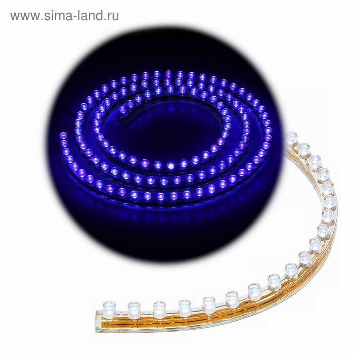 Светодиодная линейка, 120 см, 12 В, свет синий