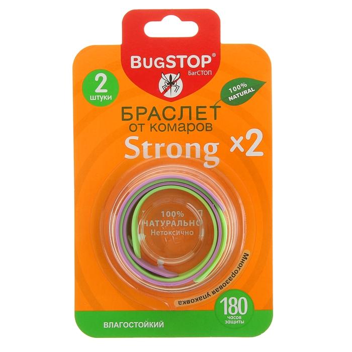 Браслет от комаров  BugSTOP STRONGх2