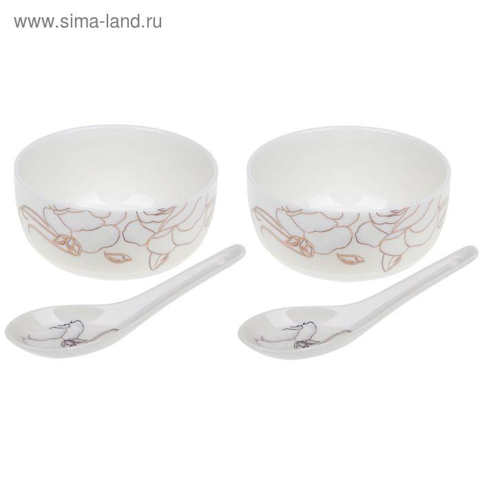 """Набор суповой """"Лувр"""", 4 предмета: 2 пиалы 350 мл, 2 ложки"""