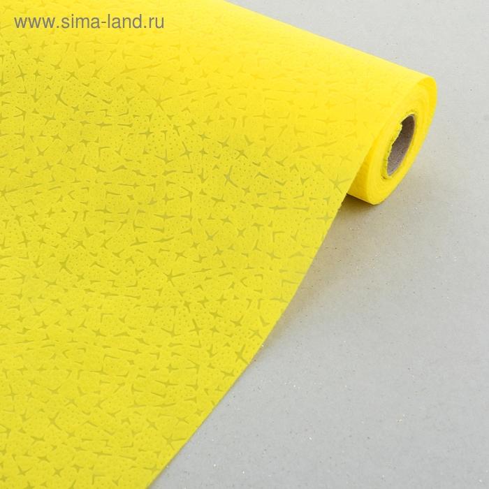 """Фетр ламинированный, рельефный """"Звезды"""", желтый, 50 см х 4,5 м"""