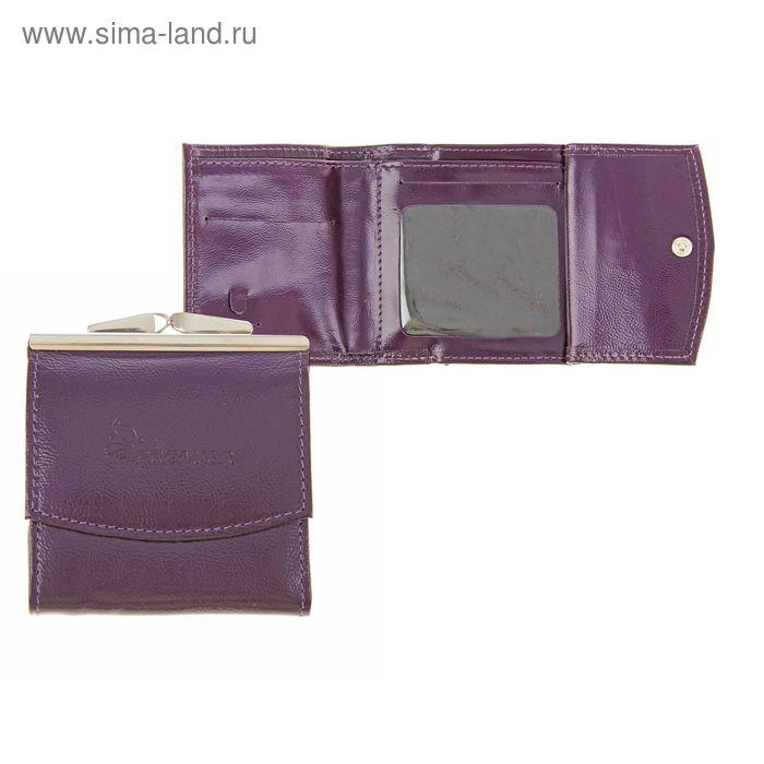 Кошелёк женский раскладной, 2 отдела, отдел для карт, фиолетовый глянцевый