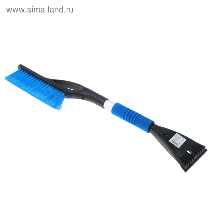 Щётка-смётка для удаления снега, 60 см, синяя