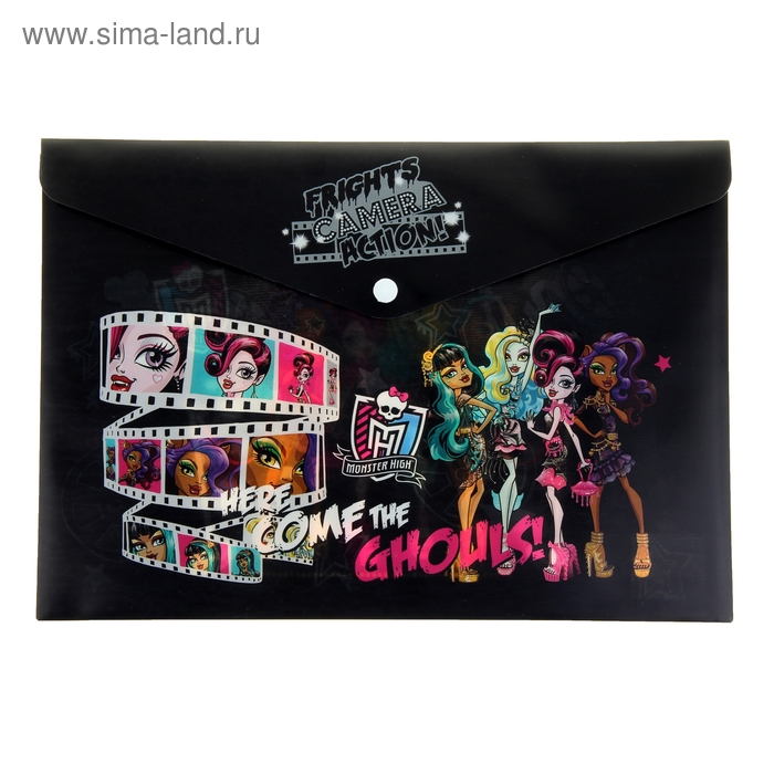 Папка-конверт с кнопкой А4, Monster High 180мкм,