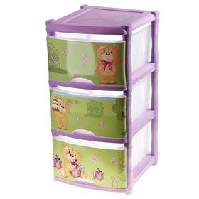 Комод для игрушек Bears Tutti, 3 выдвижных ящика, цвет лаванда Ош