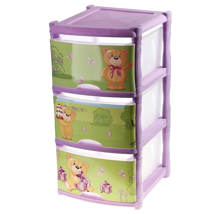 Комод для игрушек Bears Tutti, 3 выдвижных ящика, цвет лаванда