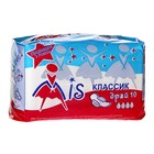 "Прокладки ""Mis"" Classic Dry, 10 шт"
