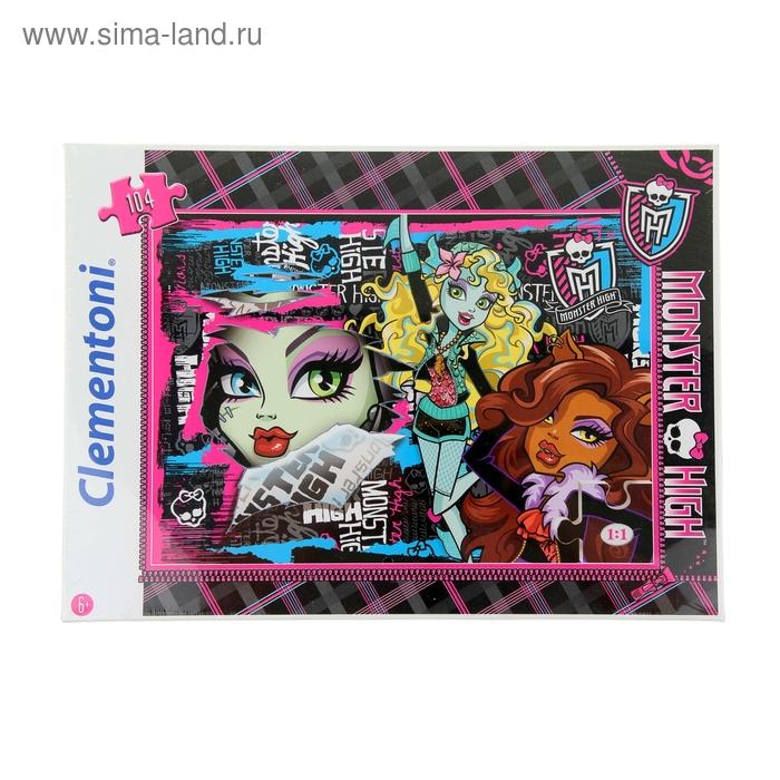 """Пазлы """"Чудовищные друзья. Monster High"""", 104 элементов"""
