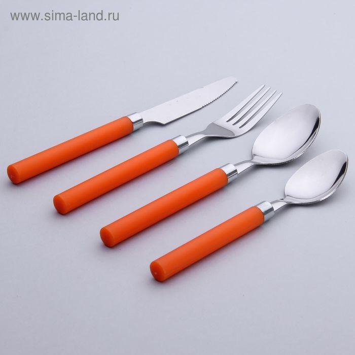 """Набор столовых приборов """"Триумф"""", 4 предмета, оранжевый"""