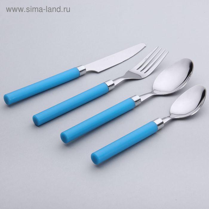 """Набор столовых приборов """"Триумф"""", 4 предмета, голубой"""