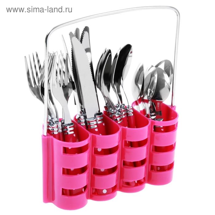 """Набор столовых приборов """"Горошек"""" на подставке, 24 предмета, розовый"""