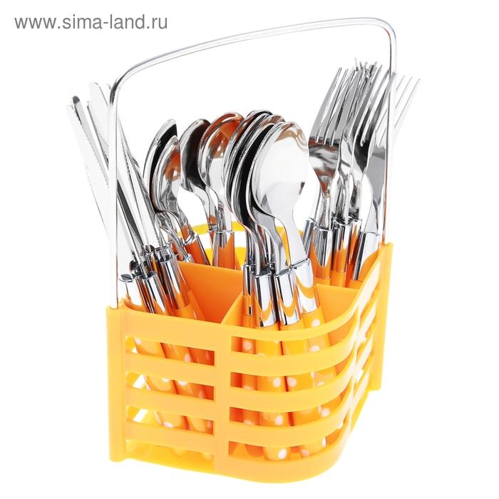 """Набор столовых приборов """"Горошек"""" на подставке, 24 предмета, оранжевый"""