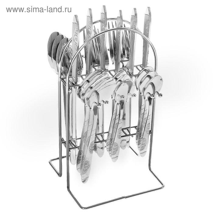 """Набор столовых приборов """"Анатолия"""" на подставке, 24 предмета"""
