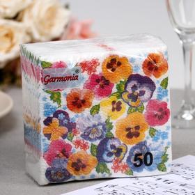 """Салфетки бумажные, Гармония цвета, многоцветие """"Анютины глазки"""" 50 л"""