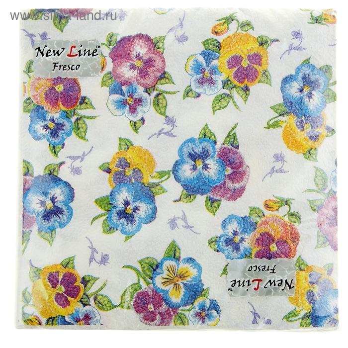 Салфетки бумажные New line FRESCO  ВИОЛА 2-слоя 20 листов 33*33