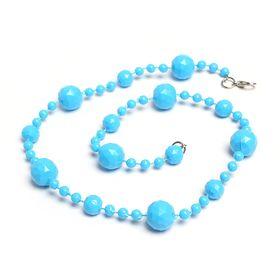 Бусы 'Невесомость' шарики, цвет голубой, 40см Ош