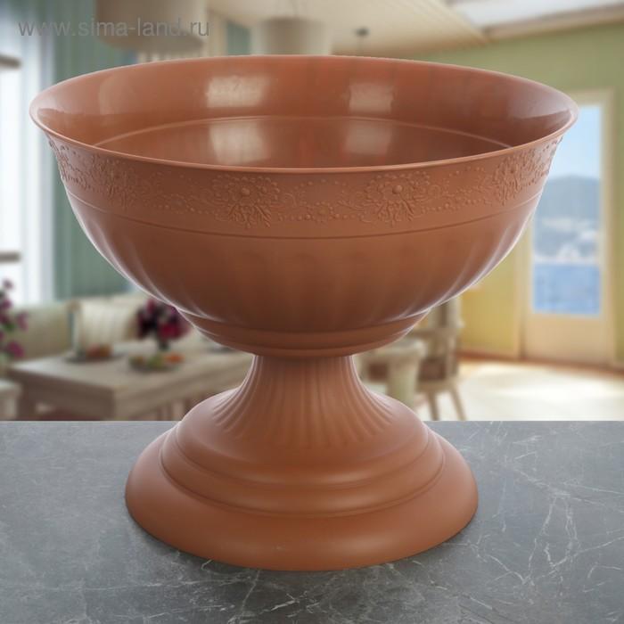 """Вазон 17 л """"Венеция"""", d=44,5 см, цвет коричневый"""