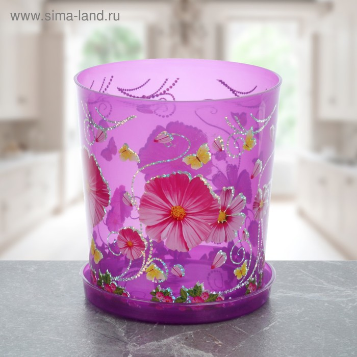 """Горшок для орхидей 1,8 л """"Камилла"""", поддон, прозрачно-фиолетовый"""