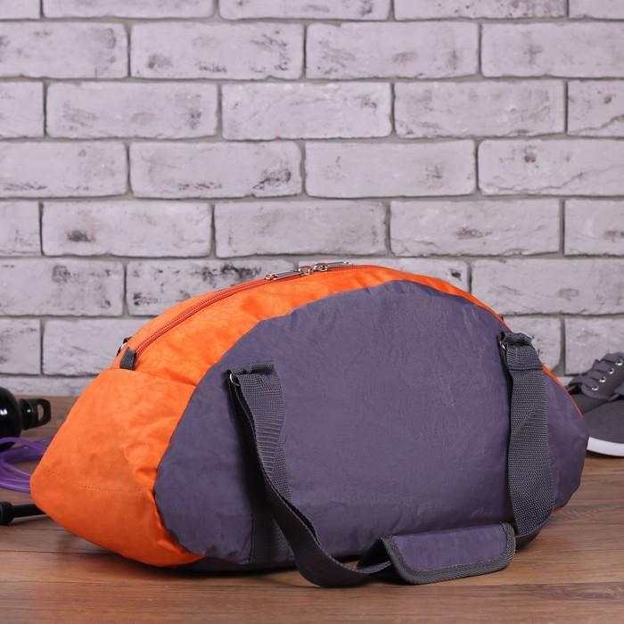 Сумка спортивная, 1 отдел, наружный карман, цвет серый/оранжевый
