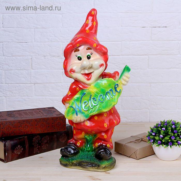 """Садовая фигура """"Гномиха с табличкой Welcome"""" оранжевая одежда"""