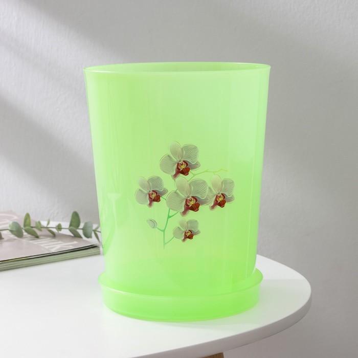 Горшок для орхидеи 3,5 л, поддон, цвет прозрачно-зеленый