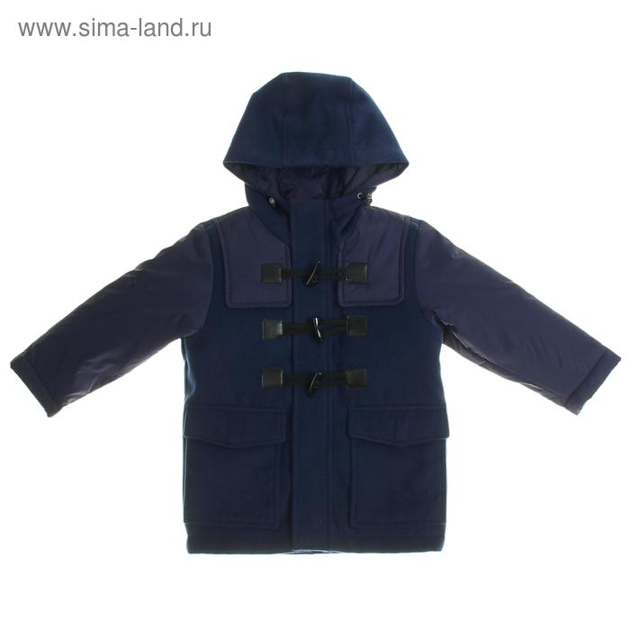 Куртка для мальчика со вставками, рост 104 см (56), цвет темно-синий