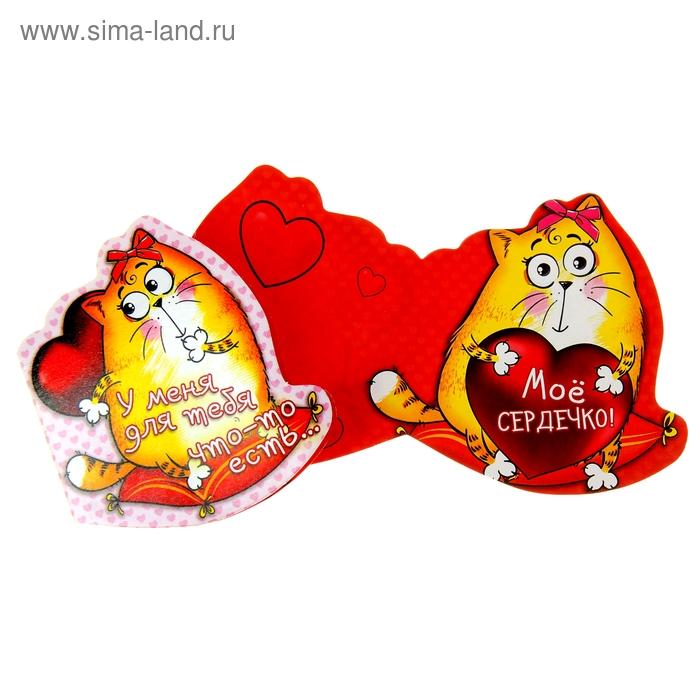 """Подарочная открытка-валентинка формовая """"Сердечко"""", 9,6 х 10 см"""